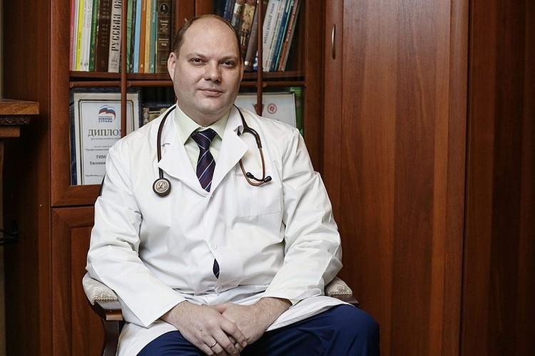 Инфекционист, вакцинолог, руководитель одного из московских медицинских центров Евгений Тимаков. Фото: lider-medicina.ru