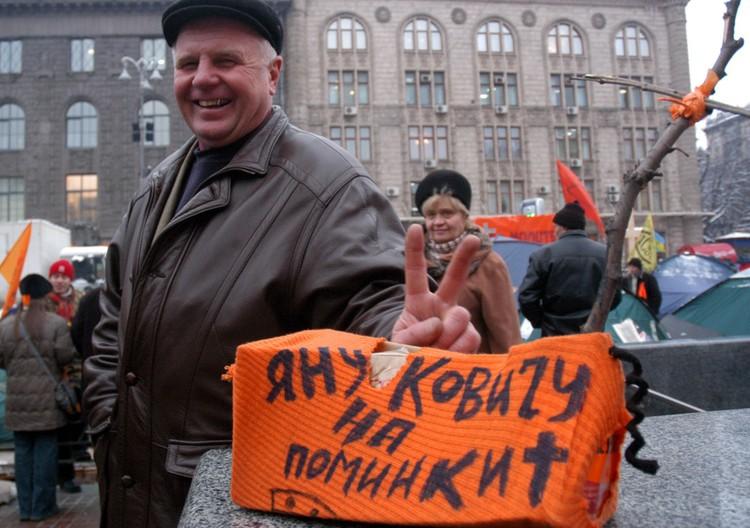 С первой «оранжевой» революции прошло 15 лет