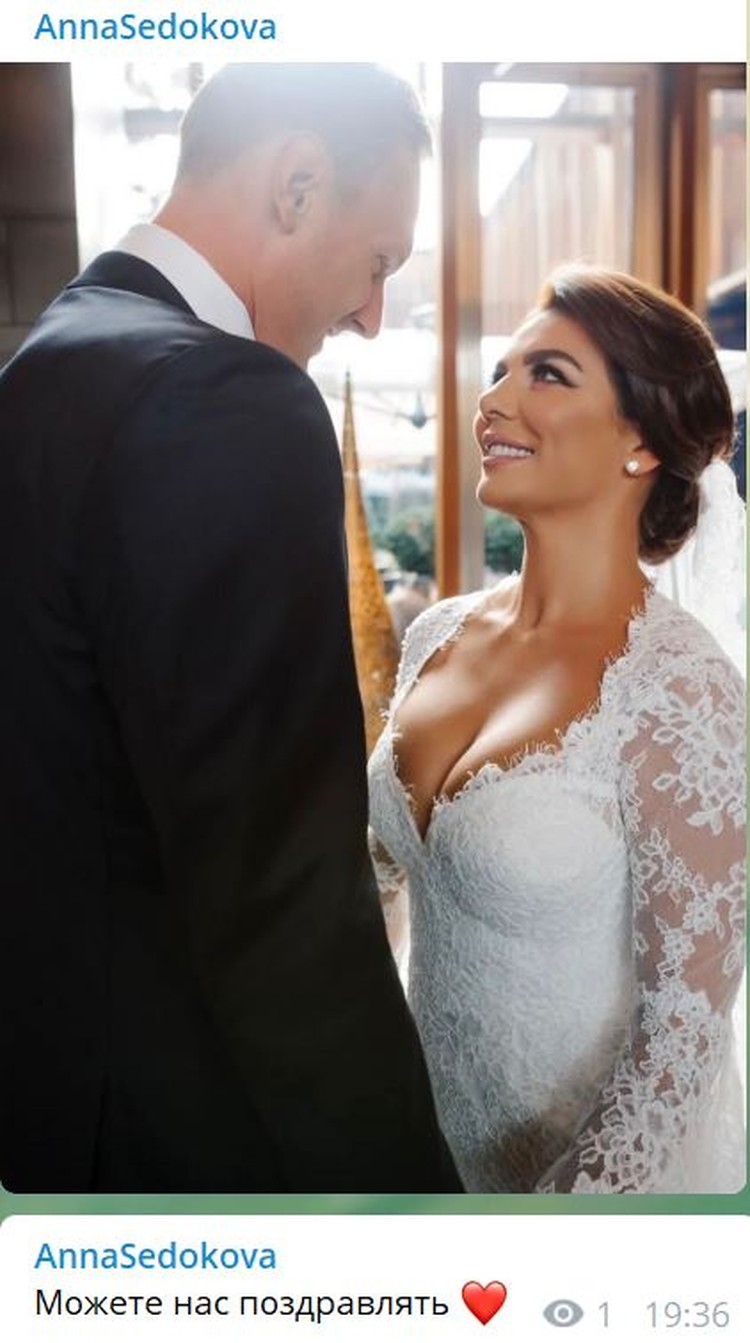 Анна Седокова и Янис Тимма поженились. Фото: соцсети.