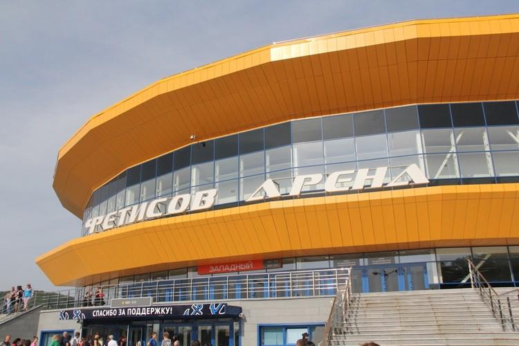 Арену во Владивостоке назвали в честь Фетисова