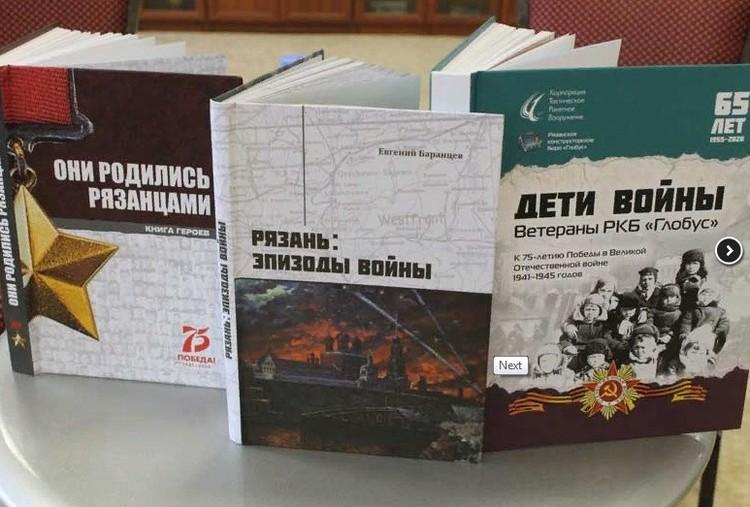 Фото: Областная библиотека имени Горького.