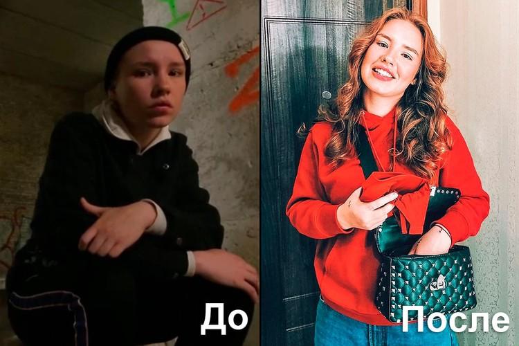 Анна Горохова. Фото: «Пятница!», instagram.com