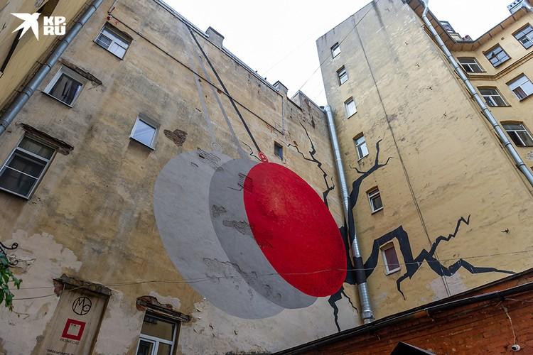 До февраля 2021 года депутаты должны проработать поправки в закон, касающийся уличного искусства.
