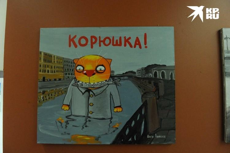 Котики показывают петербуржцев глазами тех, кто не живет в городе на Неве