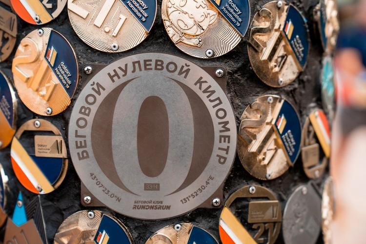 """""""Нулевой километр"""" это начало """"Тропы здоровья"""". Фото: предоставлено организаторами"""