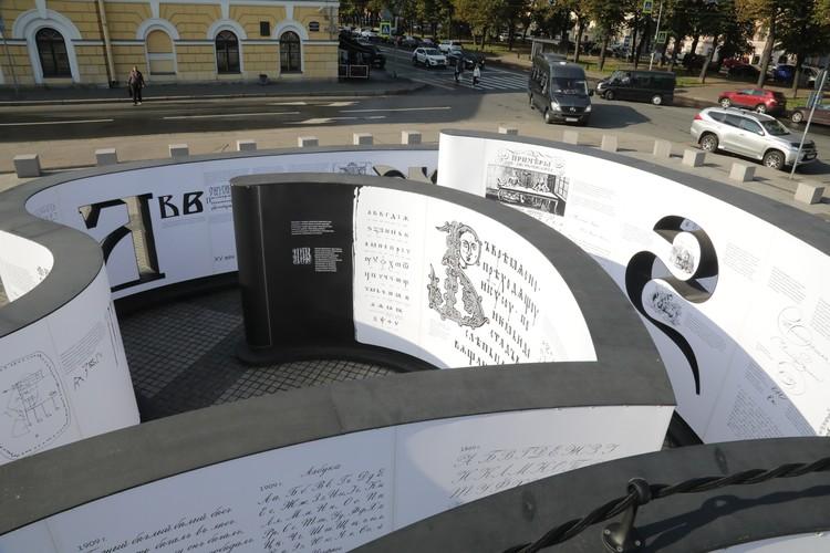 Проект открыли к Дню туризма Фото: администрация губернатора Петербурга