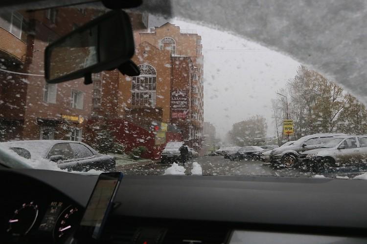 Спасатели посоветовали автомобилистам края сменить летнюю резину на зимнюю.