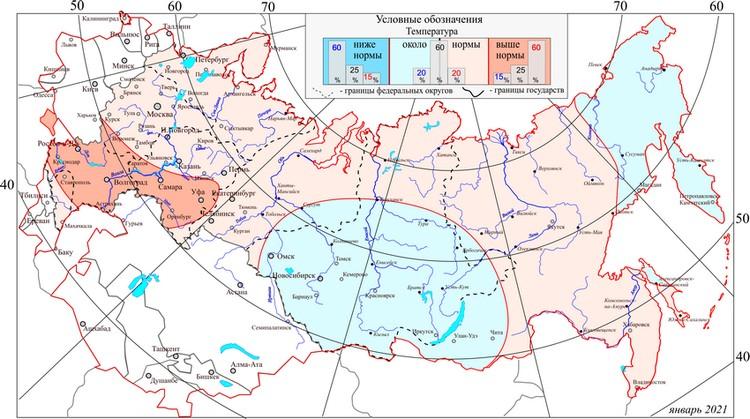 Синоптики рассказали, какая зима ждет Иркутск: январь 2021.