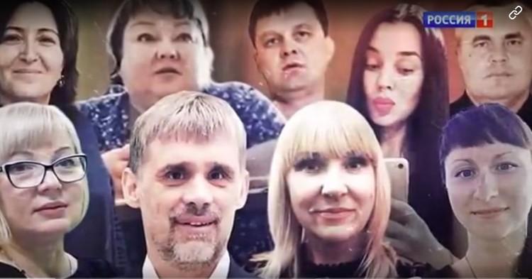 В банде Суняйкиной есть и любовные аферисты, а также подставные риелторы и кредиторы. Фото: скришот эфира
