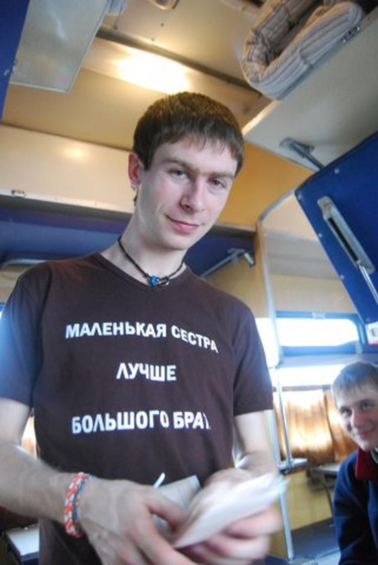 """Скипский в поездке со школьниками в Великие Луки, 2009 год (в футболке """"Маленькая сестра лучше большого брата"""")."""