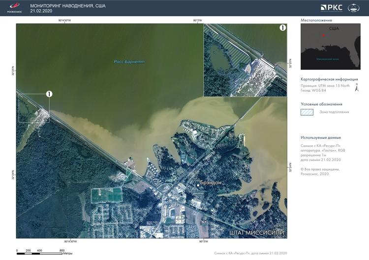 Мониторинг наводнения в США. Фото: предоставлены Роскосмосом.