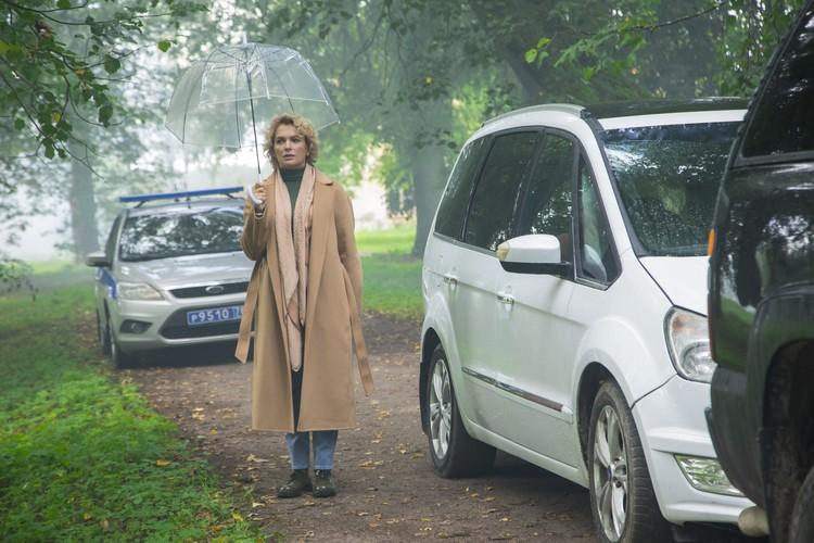 лавная героиня — домохозяйка со необычными способностями. Фото: предоставлено Star Media