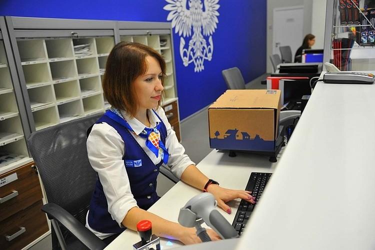 В Томской облсти работает 301 почтовое отделение.