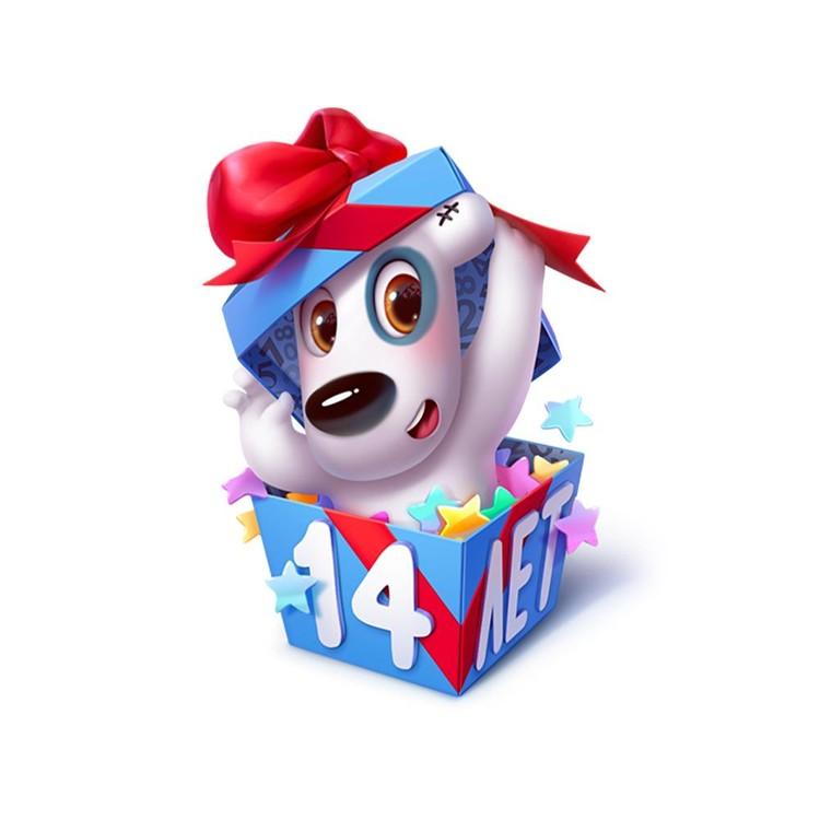 В этот раз на сюрпризе изображён Спотти в праздничной коробке