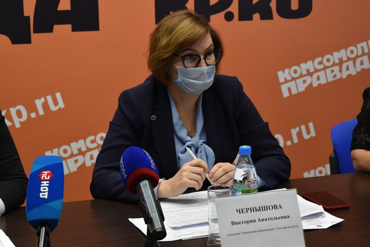 начальник Управление образования Ростова-на-Дону Виктория Чернышова.