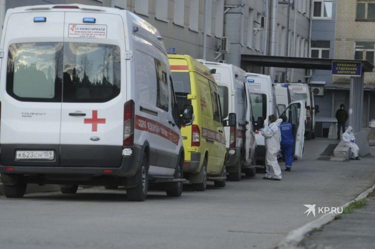 На скорую помощь в Екатеринбурге работает три центра компьютерной томографии. Но везут они в них лишь тех пациентов, кому требуется госпитализация.
