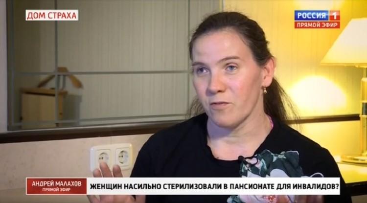В минсоцполитики уже подтвердили, что Людмилу Гусеву стерилизовали в 2008 году. Но по назначению врача. Фото: скриншот эфира