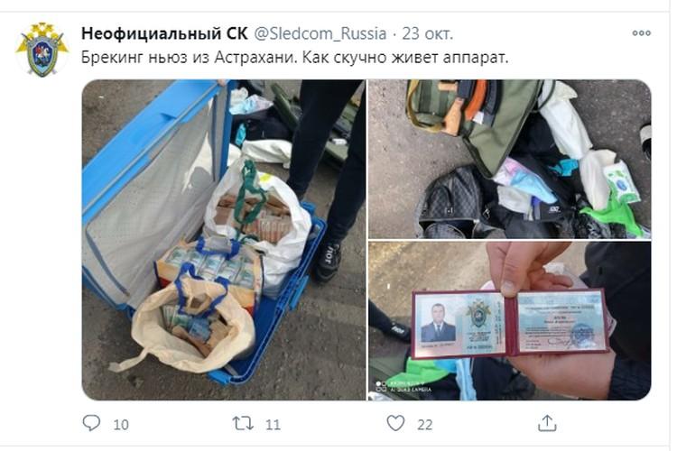 twitter.com/Sledcom_Russia