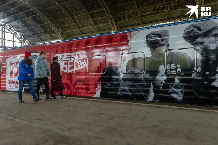 """""""Поезд Победы"""" отправится в тур по 13 городам"""