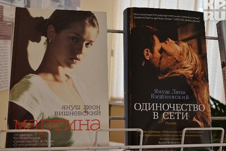 """""""Одиночество в сети"""" стал бестселлером. Но кроме этого на счету автора более десятка интересных книг. Фото """"КП"""" Ижевск."""