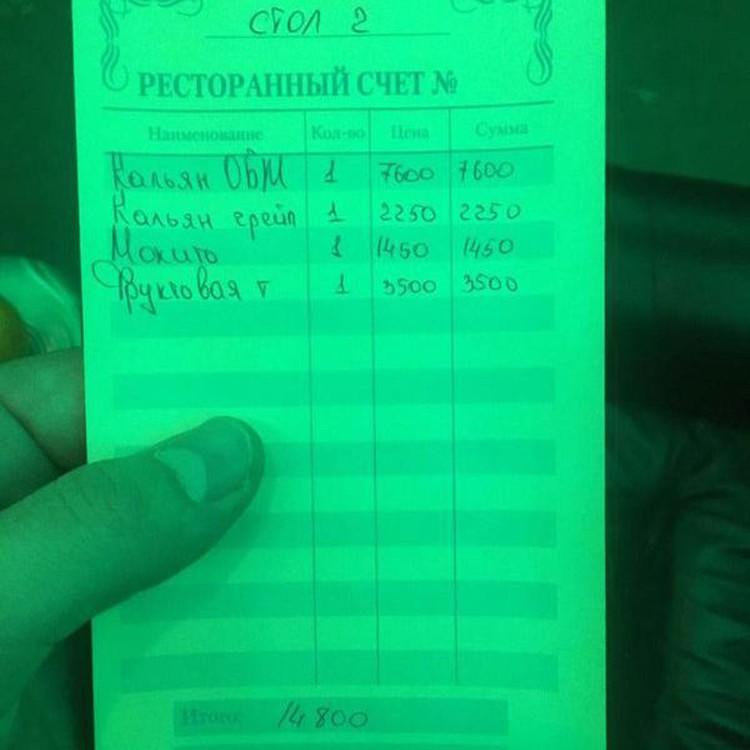 Так выглядит счет: просто бумажка, а на официальный чек