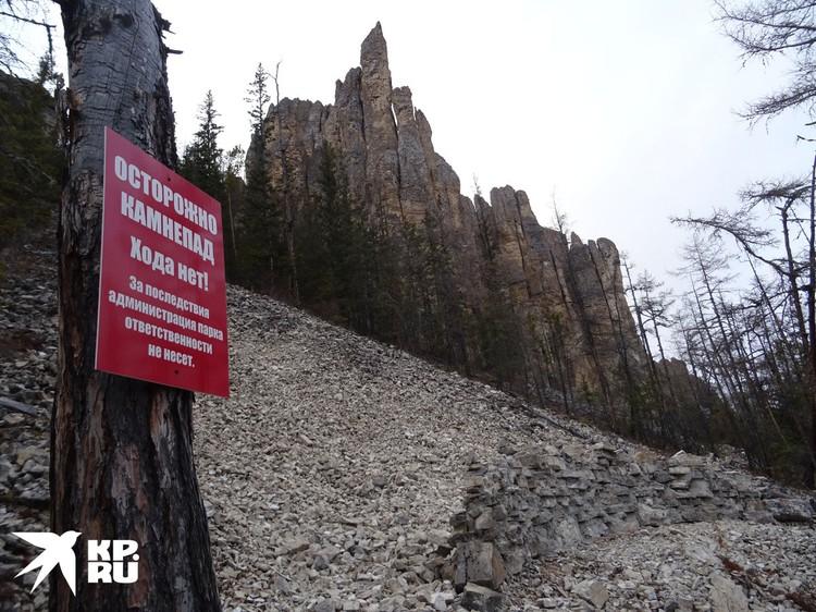 Карабкаться на Ленские столбы запрещено, хотя любители экстрима находятся каждый год