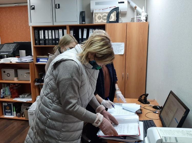 Следующий этап - проверка документов.