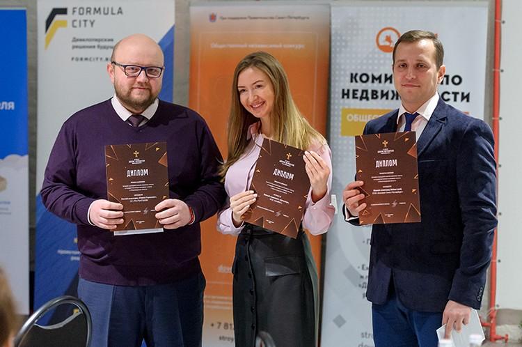 Участники получили дипломы финалистов конкурса. Фото: предоставлено организаторами конкурса.