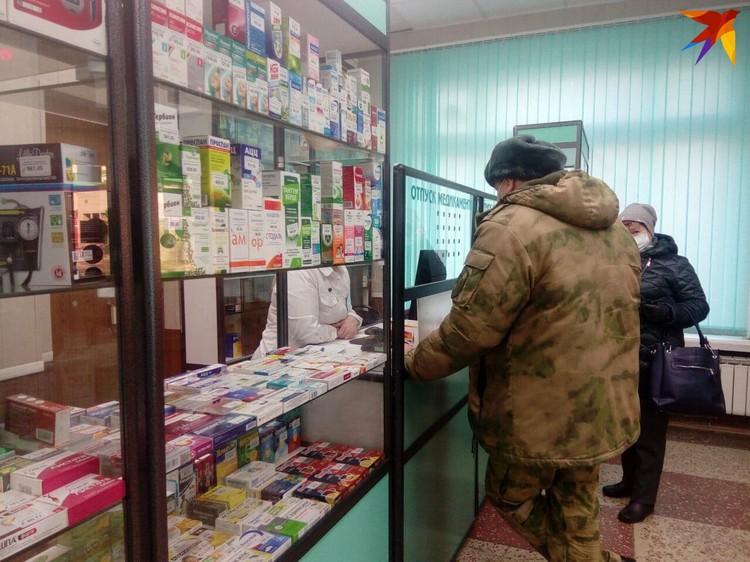 В аптеке сразу появились очереди