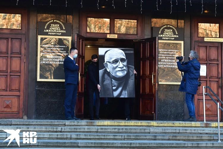 Народный артист СССР скончался 14 ноября на 86-м году жизни.