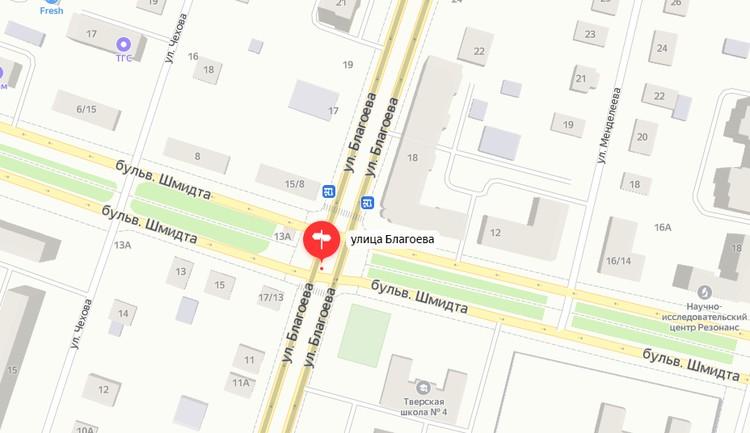 Светофоры на пересечении Благоева – бульвар Шмидта. Графика: yandex.ru/maps