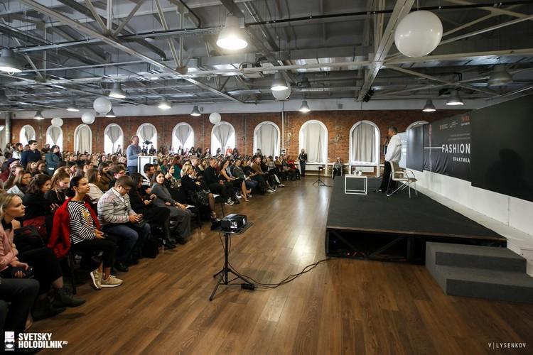 В 2019 году хедлайнером мероприятия стал эксперт моды Александр Рогов. Фото: предоставлено организаторами.