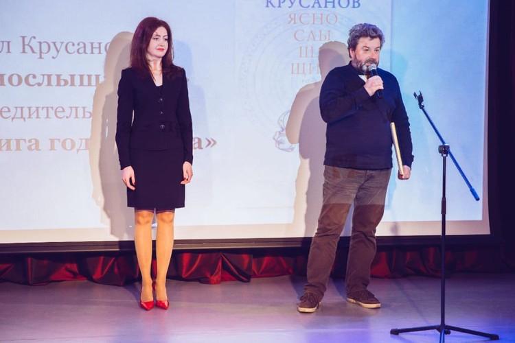 Премиальный фонд в 2020 году составил пять миллионов рублей. Фото предоставлено фондом «Созидающий мир».
