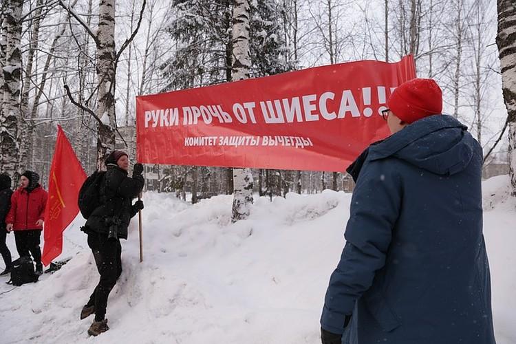 В Шиесе люди стали выходить на митинги против строительства мусорного полигона. Фото: Наталья Бешкарева