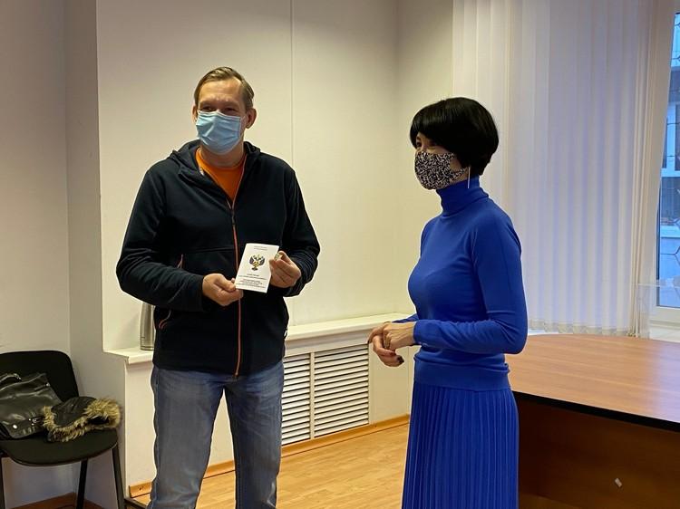 Сегодня Сергей Новиков унал, что стал кандидатом в мастера спорта