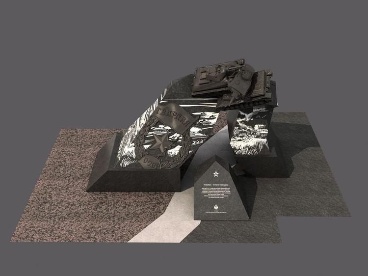 Памятник «Гвардейцам-танкистам посвящается» появится в парке Победы в Орле. Эскиз монумента