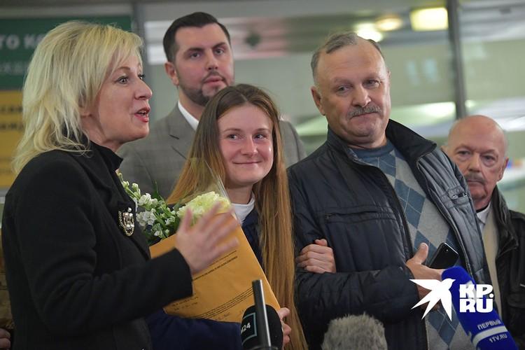 Официальный представитель МИД РФ Мария Захарова встретила Бутину в аэропорту Шереметьево