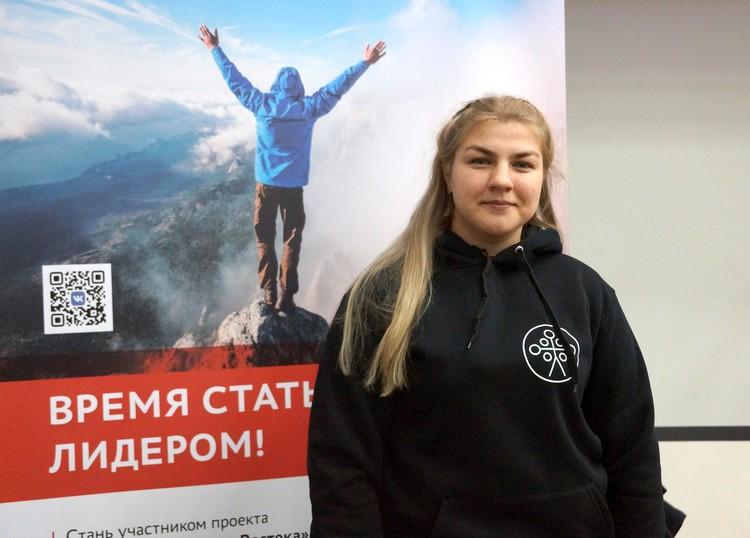 Валентина Букреева школьные годы провела в военном патриотическом клубе. Фото предоставлено АРЧК