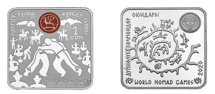 Тираж медно-никелевой монетки - 5 тыс. экземпляров.