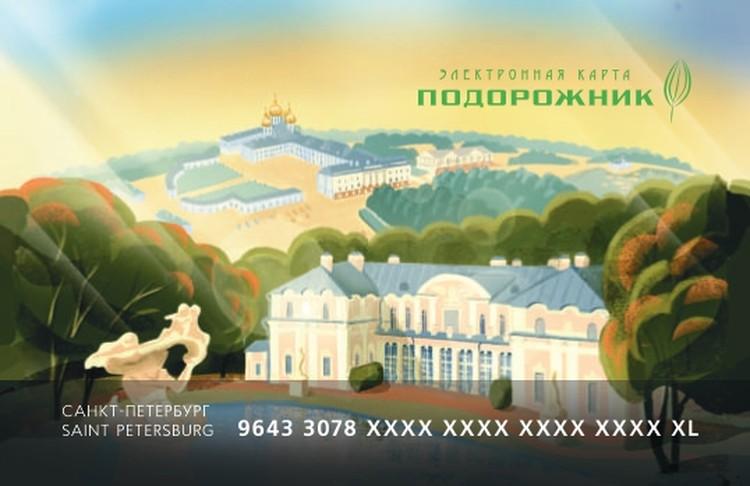Этот дизайн символизирует музейное наследие города