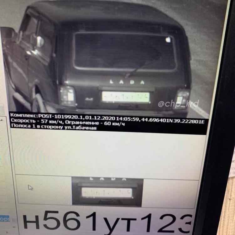 Подозреваемые могут передвигаться на Ниве. Фото: t.me/chp_krd