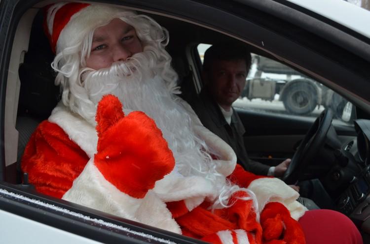Дед Мороз уже доставляет праздничное настроение