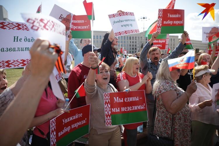 Митинг в поддержку Лукашенко у Дома правительства.