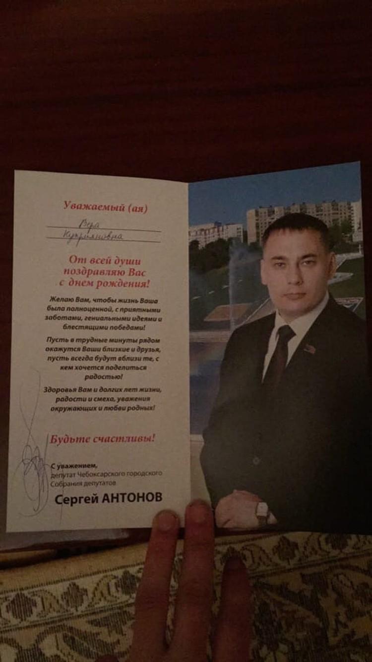 17 декабря Вере Куприяновне должно было исполнится 83 года.