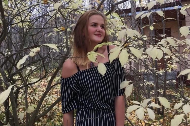18-летняя девушка находится на реабилитации. Фото: vk.com/club197770149