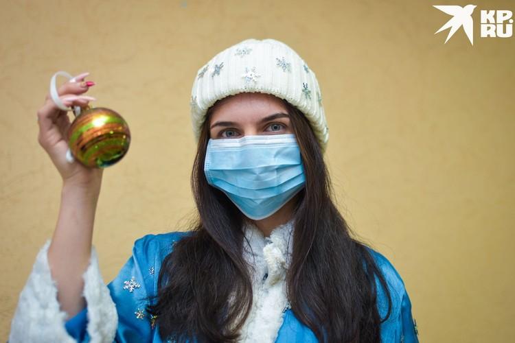 Главный атрибут Снегурочки – маска!