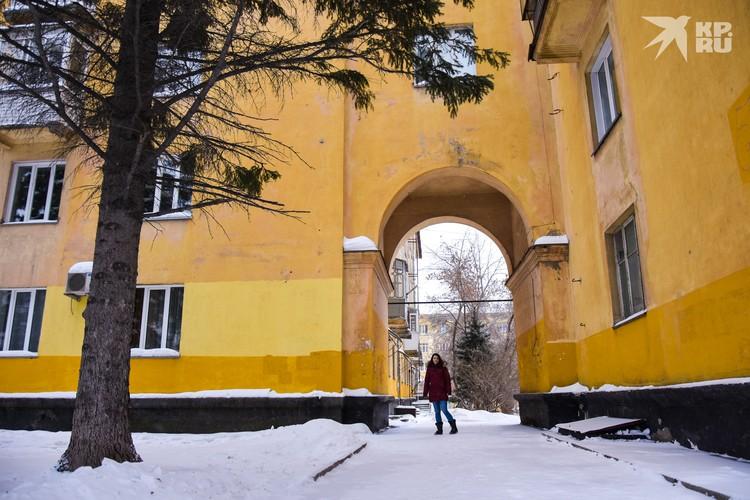«Европейская» арка в доме на Богдана Хмельницкого, 38.