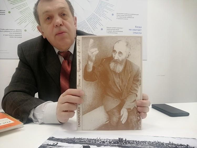Юрий Смирнов проанализировал и опубликовал отрывки дневника Кэстли, посвященные Самаре