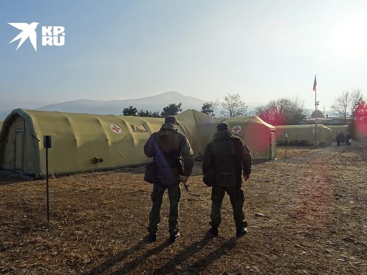 Медицинский отряд спецназначения прибыл сюда аж из Хабаровска. Медики отряда оказали помощь более 600 карабахцам