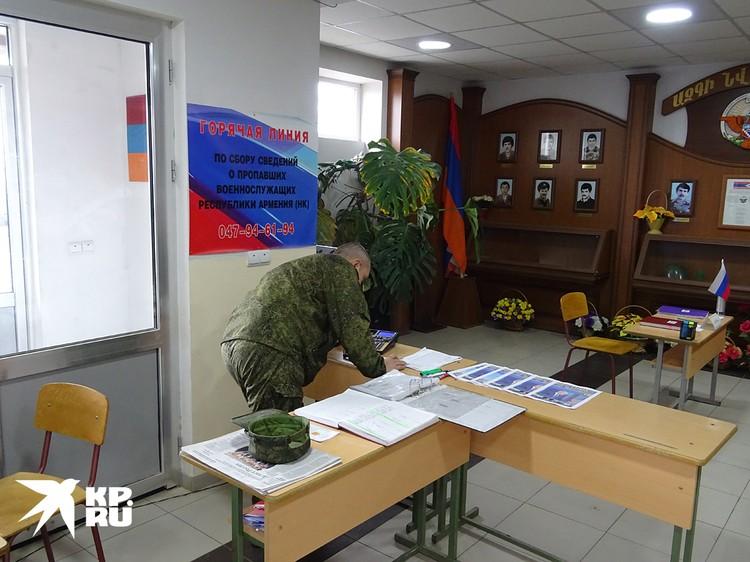 На «горячую линию» по поиску пропавших армянских военнослужащих постоянно идут звонки